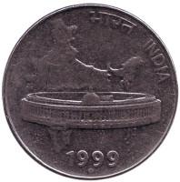 """Здание Парламента на фоне карты Индии. Монета 50 пайсов. 1999 год, Индия. (""""°"""" - Ноида)."""