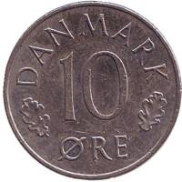 Монета 10 эре. 1975 год, Дания. S;B
