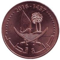 Парусник. Монета 10 дирхамов. 2016 год, Катар.