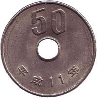 Монета 50 йен. 1999 год, Япония.