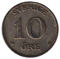 Монета 10 эре. 1934 год. Швеция.
