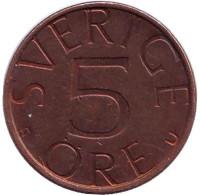 Монета 5 эре. 1983 год, Швеция.