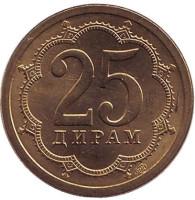 Монета 25 дирамов. 2006 год, Таджикистан. (СПМД). (Немагнитная)