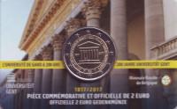200 лет основания Гентского университета. Монета 2 евро. 2017 год, Бельгия.