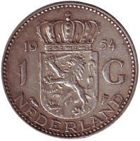 Монета 1 гульден. 1954 год, Нидерланды.