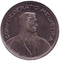 Вильгельм Телль. Монета 5 франков. 2000 год, Швейцария.