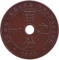 Монета 1 цент. 1920 год (A), Французский Индокитай.