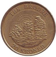 Три брата. Западное побережье Гренландии. Монета 20 крон. 2006 год, Дания.