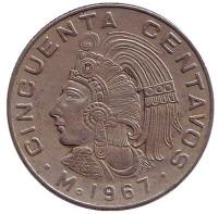 Индеец. Монета 50 сентаво. 1967 год, Мексика.