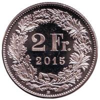 Гельвеция. Монета 2 франка. 2015 год, Швейцария. UNC.
