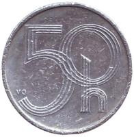 "Монета 50 геллеров. 1993 год, Чехия. (Отметка ""b"")"