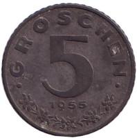 Имперский орёл. Монета 5 грошей. 1955 год, Австрия.