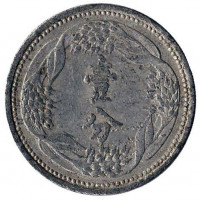 Монета 1 фэнь. 1939 год, Маньчжоу-го. (Алюминий)