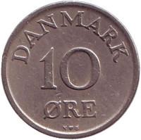 Монета 10 эре. 1952 год, Дания. N;S