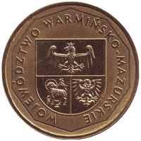 Варминско-Мазурское воеводство. Монета 2 злотых, 2005 год, Польша.