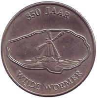 350 лет Вейдевормеру. Сувенирный жетон. 1976 год, Нидерланды.