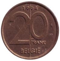 20 франков. 1994 год, Бельгия (Belgie).