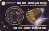 50-летие запуска первого европейского спутника ESRO 2B. Монета 2 евро. 2018 год, Бельгия. (Надпись: Belgie)