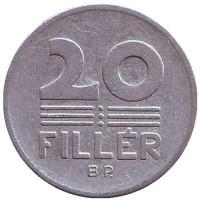 Монета 20 филлеров. 1975 год, Венгрия.