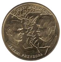 Ежи Васовский и Иеремия Пшибора. Монета 2 злотых, 2011 год, Польша.