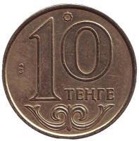 Монета 10 тенге, 2004 год, Казахстан.