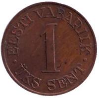 Монета 1 сент. 1939 год, Эстония.