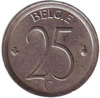 25 сантимов. 1965 год, Бельгия. (Belgie)