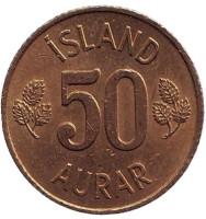 Монета 50 аураров, 1971 год, Исландия.