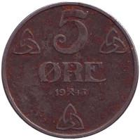 Монета 5 эре. 1943 год, Норвегия.