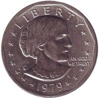 Сьюзен Энтони. Монета 1 доллар, 1979 год, США. Монетный двор P.