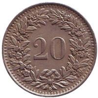 Монета 20 раппенов. 1951 год, Швейцария.