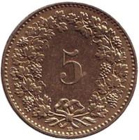 Монета 5 раппенов. 1995 год, Швейцария.