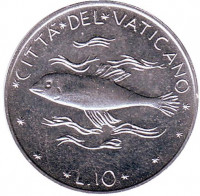 Рыба. Монета 10 лир. 1972 год, Ватикан.