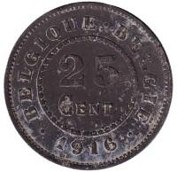 Монета 25 сантимов. 1916 год, Бельгия.