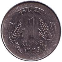 Монета 1 рупия. 1993 год, Индия. (Без отметки монетного двора)