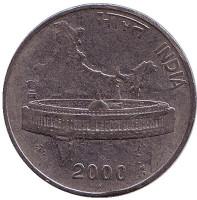 "Здание Парламента на фоне карты Индии. Монета 50 пайсов. 2000 год, Индия. (""♦"" - Бомбей)."