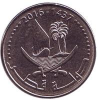 Парусник. Монета 25 дирхамов. 2016 год, Катар.