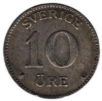 Монета 10 эре. 1935 год. Швеция.