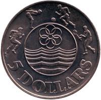 XII игры Юго-Восточной Азии. Монета 5 долларов. 1983 год, Сингапур.