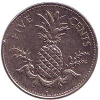 Ананас. Монета 5 центов, 2005 год, Багамские острова. Из обращения.