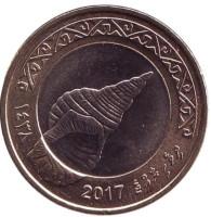 Тихоокеанская морская ракушка. Монета 2 руфии. 2017 год, Мальдивы.