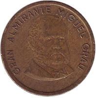 Мигель Грау. Монета 10 сентимов. 1985 год, Перу.