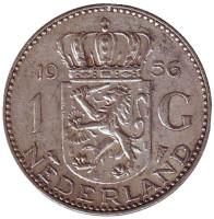 Монета 1 гульден. 1956 год, Нидерланды.