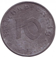 Монета 10 рейхспфеннигов. 1943 год (E), Третий Рейх.