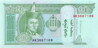 Банкнота 10 тугриков. 2014 год, Монголия.