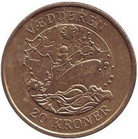 Ледокол. Монета 20 крон. 2007 год, Дания.