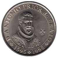 400 лет со дня смерти Антонио из Крату. Монета 100 эскудо. 1995 год, Португалия.