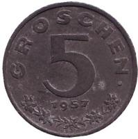 Имперский орёл. Монета 5 грошей. 1957 год, Австрия.