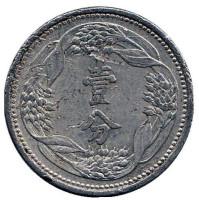 Монета 1 фэнь. 1940 год, Маньчжоу-го.