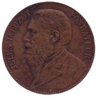 Жуль Жалюзу. Памятный жетон. 1890 год, Франция.